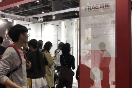 福瑞智能卫浴2018广州设计周大放异彩海绵机械